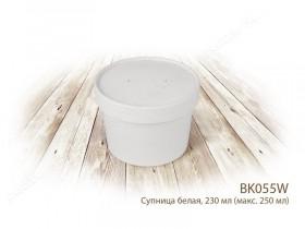 Супница белая 6*9 см
