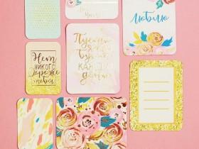 Набор карточек для творчества «Любимой маме», 10 х 10.5 см