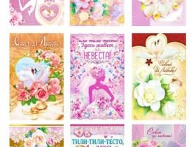 Картинки Свадебные 1 стиль
