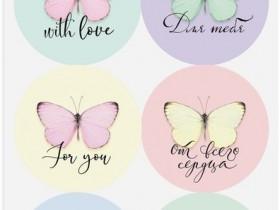 Бумажные наклейки «Бабочки», 11 х 16 см