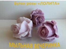 Форма Бутон розы