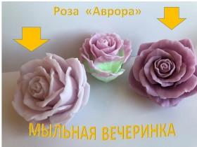 "Форма Роза """