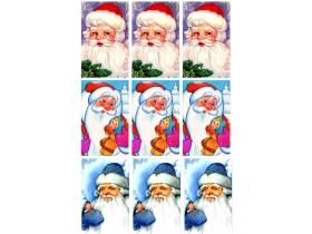 Картинки Дед Мороз 4 (круп.план) 8на5см дизайн