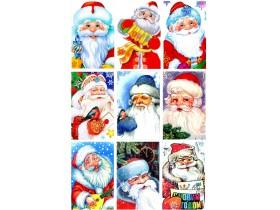 Картинки Дед Мороз микс (круп.план) 8на5см дизайн