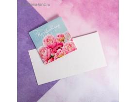 """Мини-открытка """"Поздравляю"""" нежные пионы"""