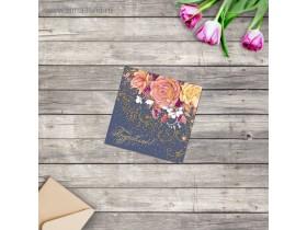 """Мини-открытка """"Поздравляю"""" цветы на синем"""