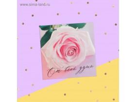"""Мини-открытка """"От всей души"""" роза"""
