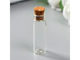 Декоративная бутылочка 14 мл
