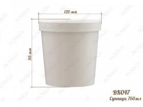 Супница белая с крышкой 760 мл(большая)