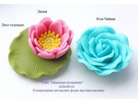 Форма Роза Чайная 30 гр