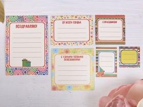 """Набор карточек для журналинга """"От всего сердца"""", 6 шт"""
