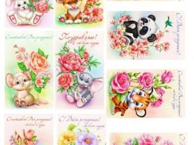 Картинки День Рождение (дизайн)