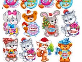 Картинки Мышки круги (дизайн)