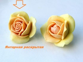 """Форма """"Розочка Янтарная """" полураскрытая"""