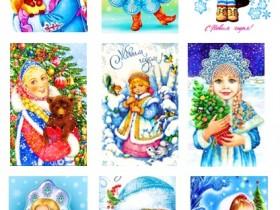 Картинки Снегурочки 3 прямоуг5*8 см