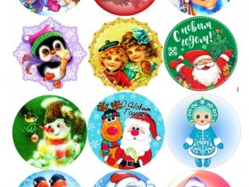 Картинки Новогодние шары1 - 5,75 см