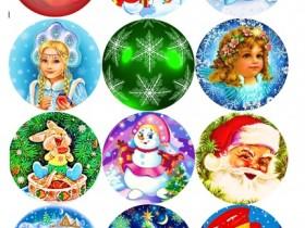 Картинки Новогодние шары2-5,7 см