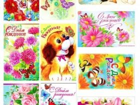 Картинки Бабочки С днём рожд. 1