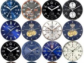 "Картинки ""Циферблат Мужские часы 5 см"" (дизайн)"