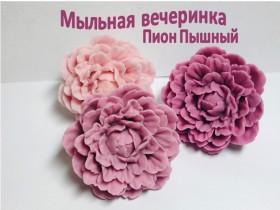 """Форма """"Хризантема- Мята"""" 35 гр"""
