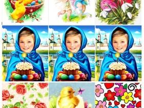 Картинки-фоны к ПАСХЕ под пласт.ф. ЯЙЦО ПЛОСКОЕ