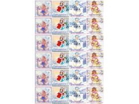 """БИРКИ """"С Н.Г. и Рождеством"""" квад, 4,5см (девочки) дизайн"""