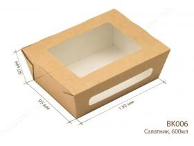 Коробка для одного мыла 10*8*3 см