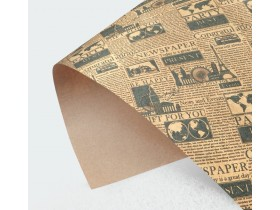 Бумага упаковочная крафтовая «Газета», 50 × 70 см